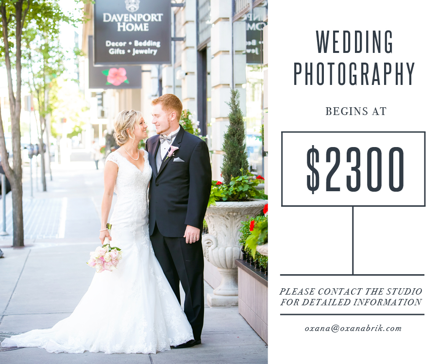 wedding photography pricing900-750